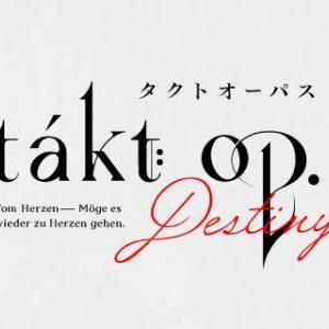 アニメ「takt op.Destiny」を見逃し配信している動画配信サービス