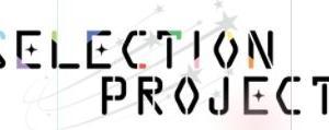 アニメ「SELECTION PROJECT(セレプロ)」を見逃し配信している動画配信サービス