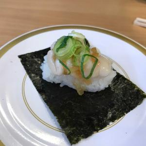 かっぱ寿司🍣に行ってきました(^-^)