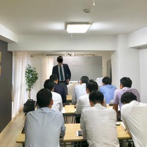【生命保険営業】9/20(金)の第94回・紹介営業マスター養成講座の開催報告
