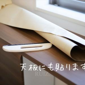 今ある家具をアレンジしてモデルルーム風家具をDIY!