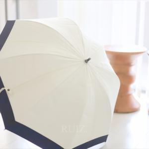 シンプルデザイン・完全遮光日傘でエイジングケア