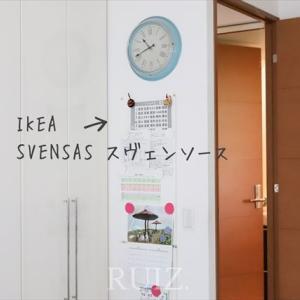 ムスメの学校予定プリントはLDではなく子供部屋にペタ。IKEAマグネットボードが大活躍。