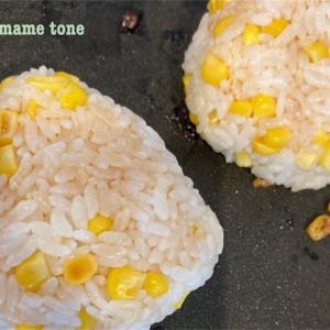 【離乳食】離乳食が始まったので分づき米から白米に変えました。