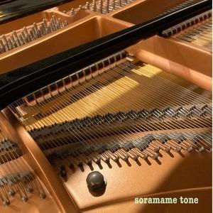 ホールでピアノの練習。本番「前」の準備って大事。