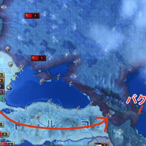 Hoi4第2章 第5回:対ソ戦に向けて