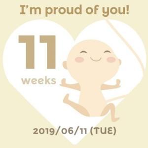 11週目の妊娠初期症状