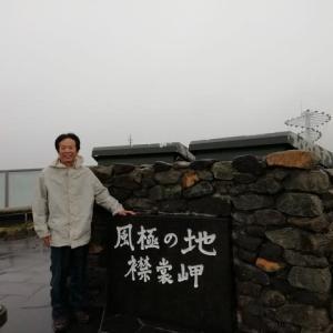 北海道襟裳岬で森進一歌う