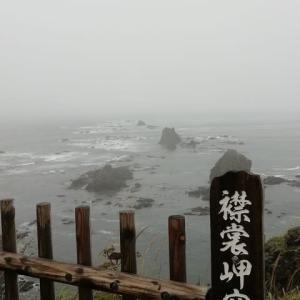 北海道襟裳岬Ⅱ