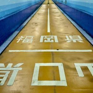 関門海峡を歩いて渡る!!