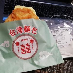 日米、昼食の差