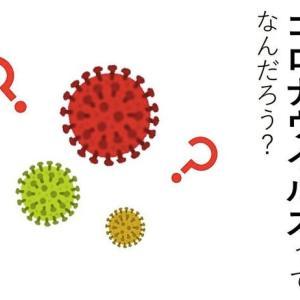 山中伸弥教授のホームページ