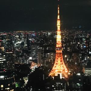 東京タワーを見下ろす穴場