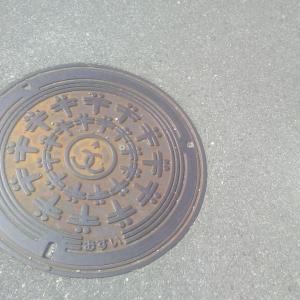 9月22日 播磨国風土記を訪ねて 本番前の下見(加古川ウォーキング協会)