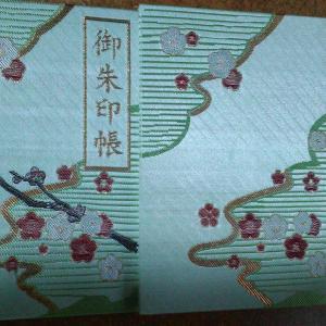 祭り直前の高砂をめぐるハイク18(御朱印&まとめ「十輪寺」)