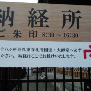 古き都を偲ぶ 「そうだ 京都、歩こう。」7