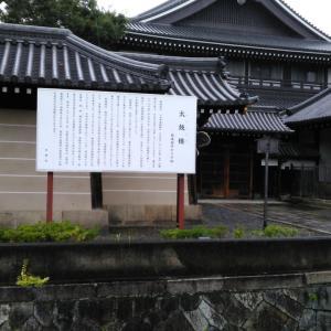 古き都を偲ぶ 「そうだ 京都、歩こう。」13