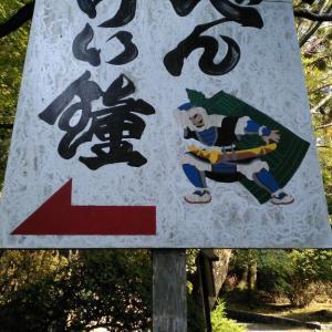 三井寺(滋賀県)へ8
