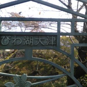 三井寺(滋賀県)へ30