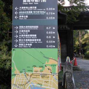 三井寺(滋賀県)へ29