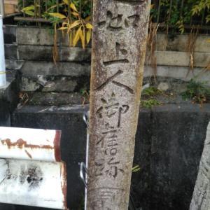三井寺(滋賀県)へ37