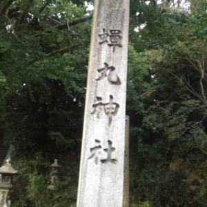 三井寺(滋賀県)へ46