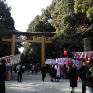 橿原神宮へ初詣