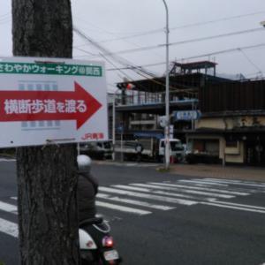 京の花街 宮川町を訪ねて はんなりウォーキング