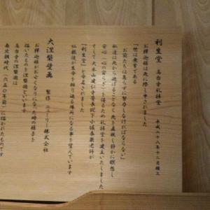 京の花街 宮川町を訪ねて はんなりウォーキング62