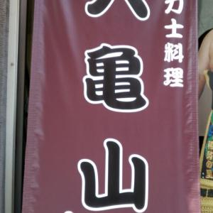 兵庫縣姫路護國神社へ2
