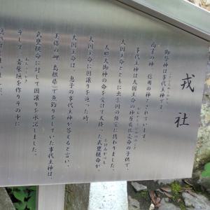 高砂&姫路神社巡り3