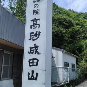高砂&姫路神社巡り5