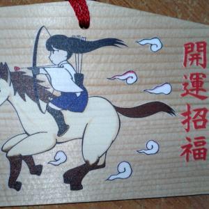 いづたん故郷(ふるさと)募金・・吉川八幡神社