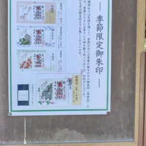 姫路の寺社巡り4