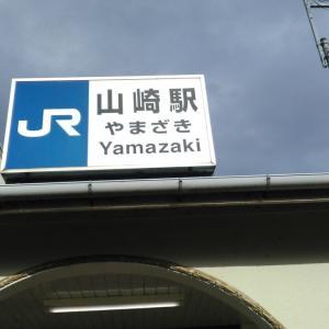 KANSAIウオーク2020(京都)9