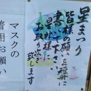 蓮鑑賞&高砂寺社巡り18・・生石神社2
