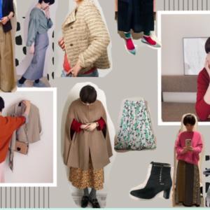 自分が果たしてファッション、パーソナルスタイリストサービスが出来るのか?の壁を超える3つの秘訣