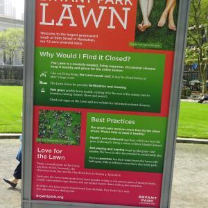 ニューヨーク、ブライアントパークの芝生はとても愛されています。