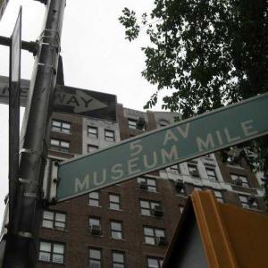 ニューヨーク市にはいくつ博物館・美術館があるでしょう?