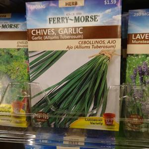 野菜の栽培用語がいっぱい!こんな単語がこんな意味! マンハッタンのホームデポで発見。