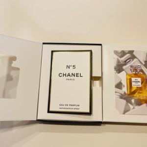 2021年LINEの友達登録してシャネルのプレゼント(香水)に当選してた話!!【CHANEL】