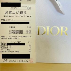 三越伊勢丹の優待を使ってディオールコスメを10%OFFで買い物(電話注文)をしてみた【Dior】