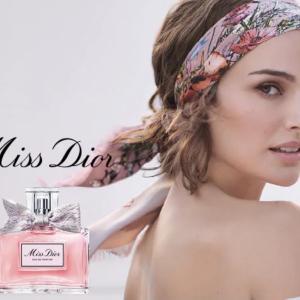 2021年9月Diorノベルティは「コットン ポーチ」らしいよ【Dior】