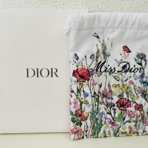 Diorのノベルティ2021「コットン ポーチ」開封レポ