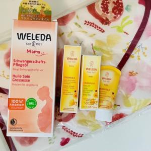 WELEDA(ヴェレダ)の「プレママ マタニティマッサージセミナー」を受講してみた【WELEDA】