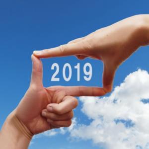 2019年の◎◎◎の変化に注目!