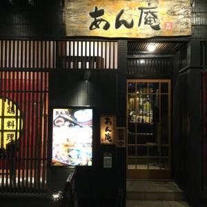 Vol.3682 赤坂の夜