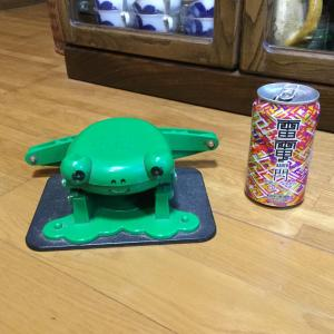 Vol.3993 Frog Can Crusher