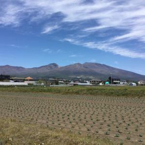 Vol.4023 春の浅間山