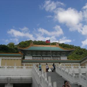 初めて台湾へ行くなら世界4大博物館の台北・故宮博物院へ